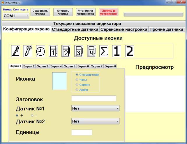 tablica_002.png